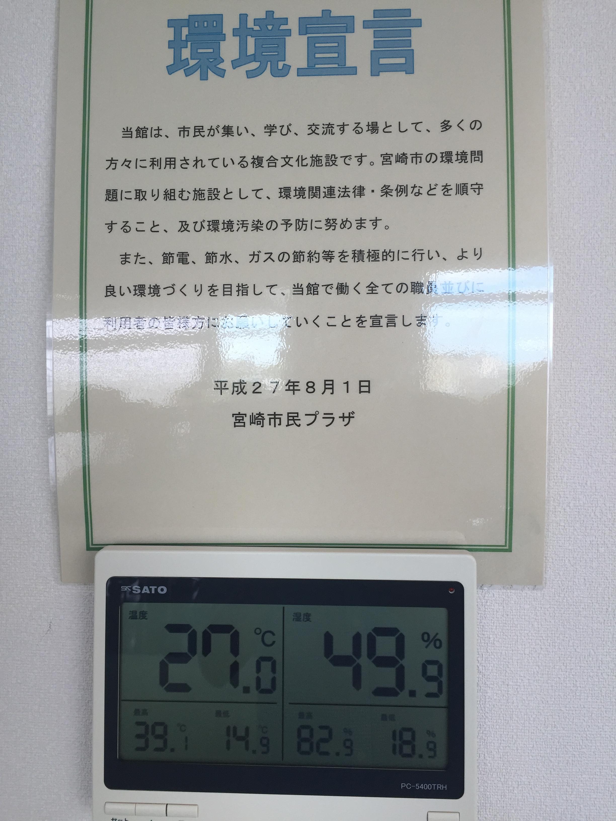 デジタル温湿度計 PC-5400TRH