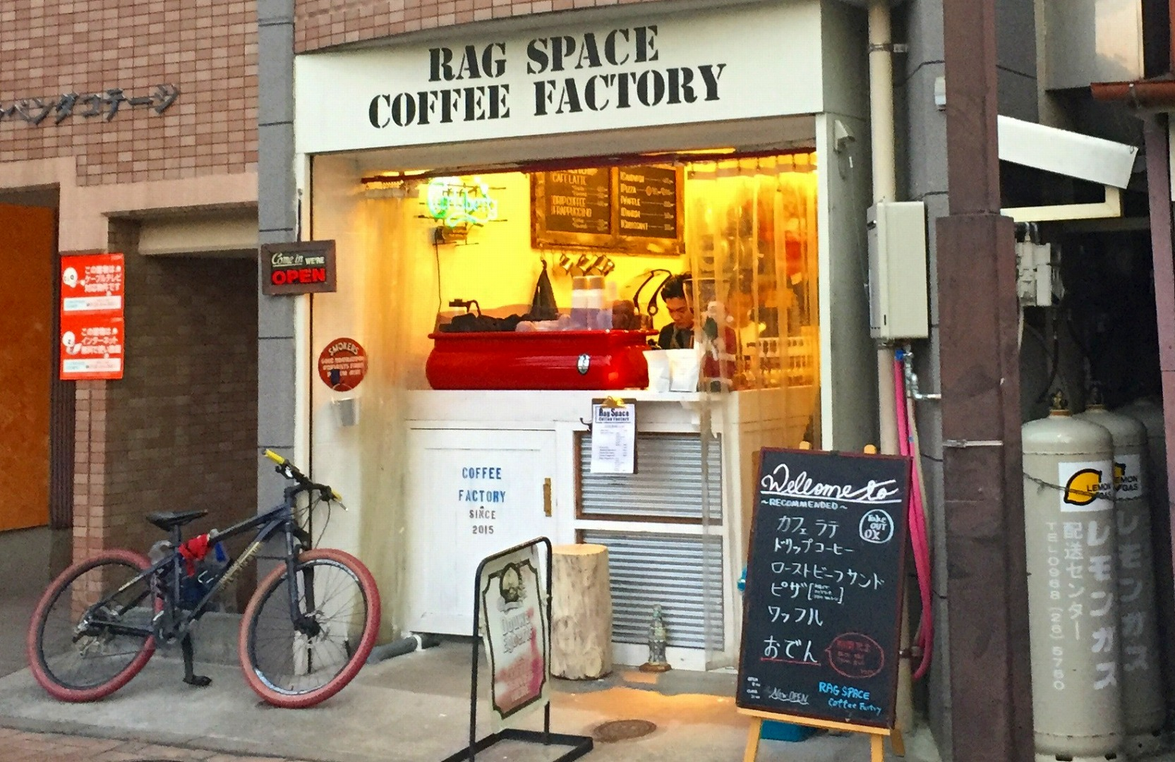 Rag Space Coffee Factory