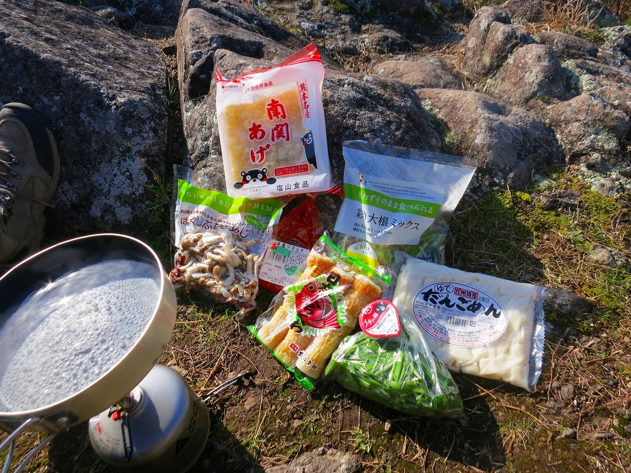 三角岳で山キムチ鍋