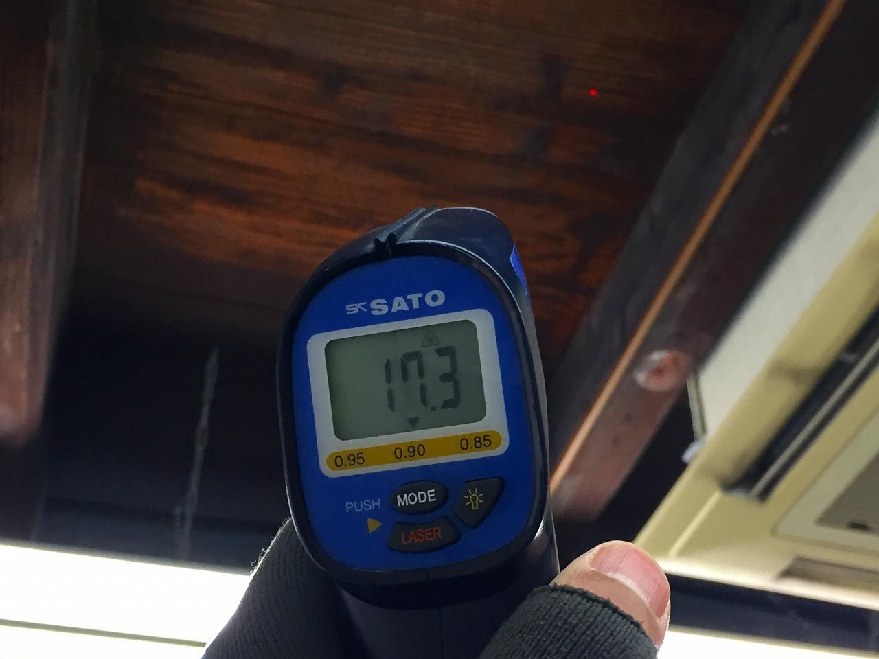 ハカリや天井の表面温度2017_1_24