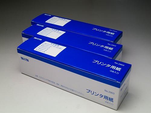 2903 プリンター用紙 タニタ