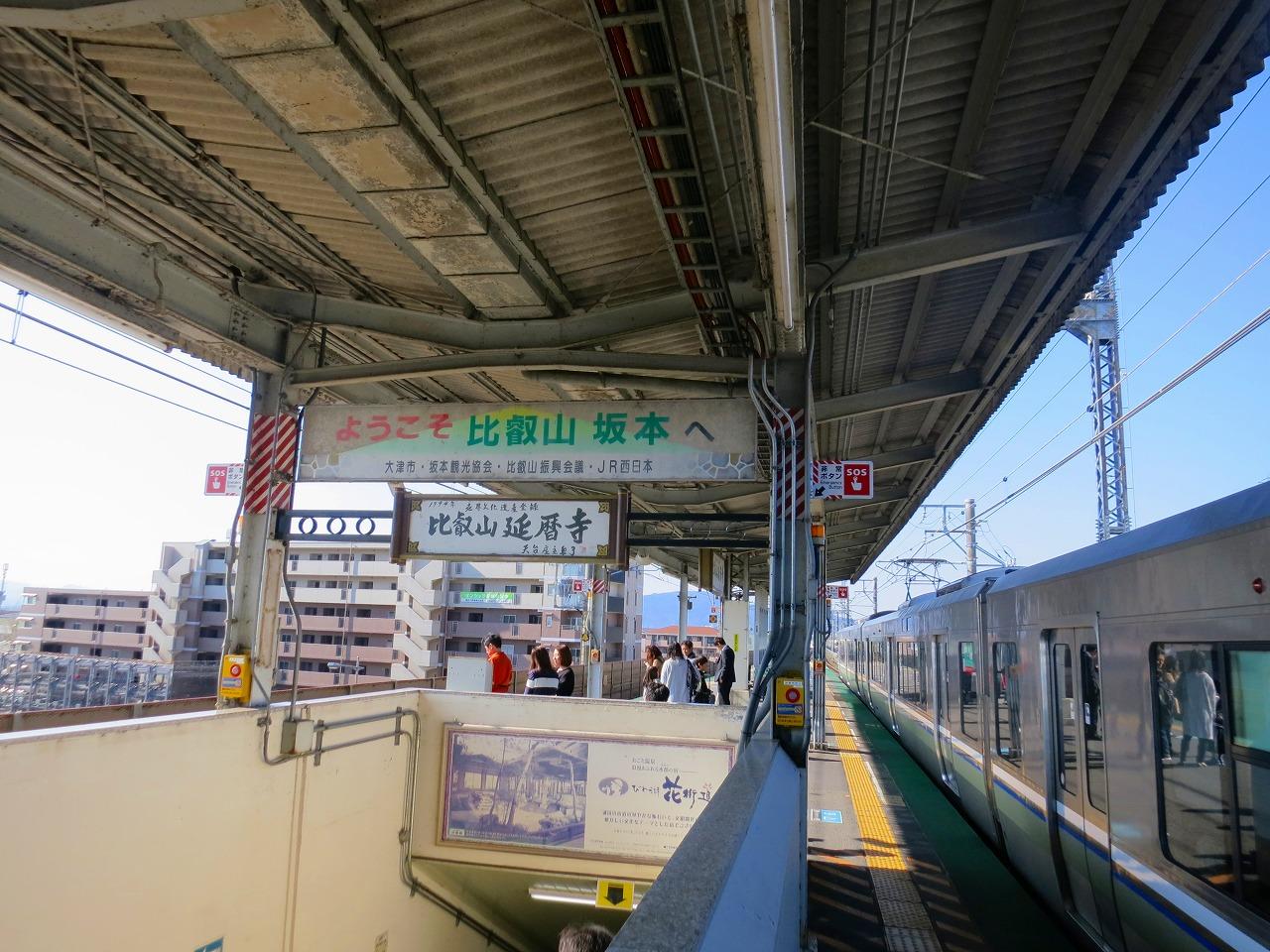 比叡山 延暦寺 20kmくらい歩いてきたのだ。<>