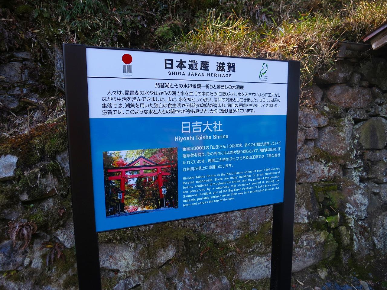 比叡山 延暦寺 20kmくらい歩いてきたのだ。