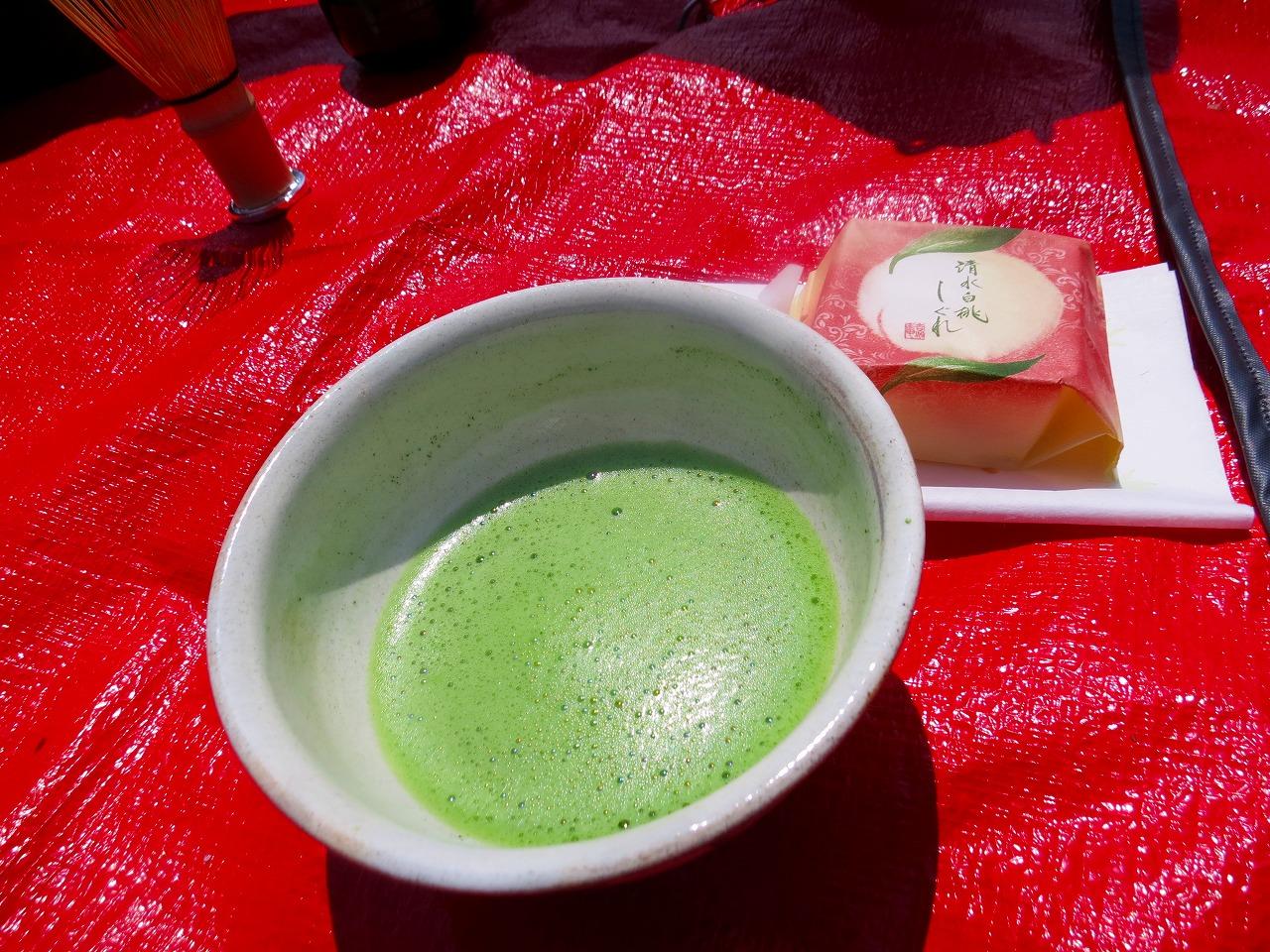 南阿蘇外輪山ハイキング&たこ焼き&お抹茶&コーヒー&ホワイトチョコフォンデュなのだ。