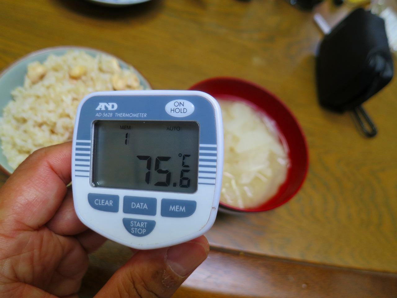 味噌汁の中心温度