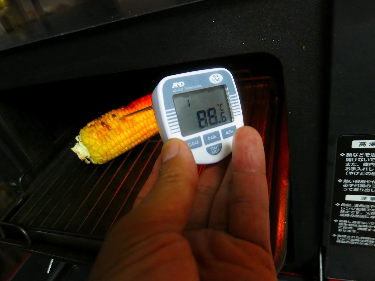 防水形メモリー付き中心温度計 AD-5628