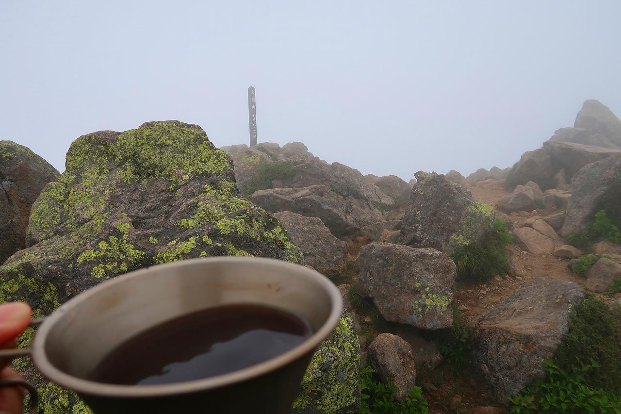 山 茶こしコーヒー