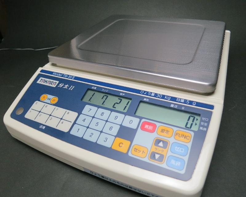 分太2 音声式重量選別機 30kg