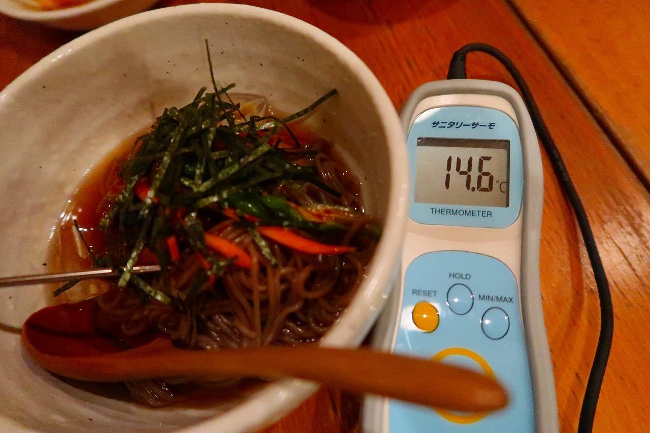 サニタリサーモ 食品用デジタル中心温度計