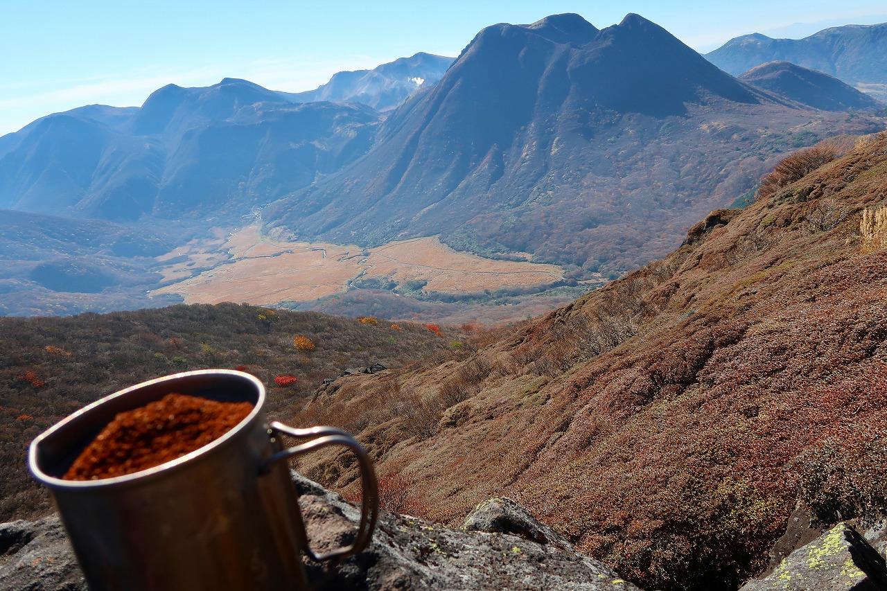 平治岳でコーヒータイム