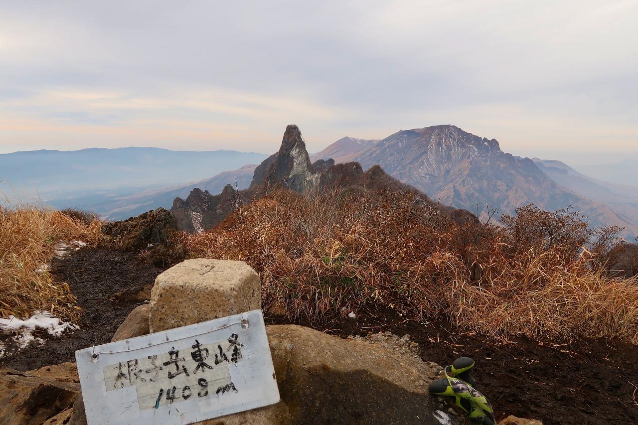根子岳東峰山頂