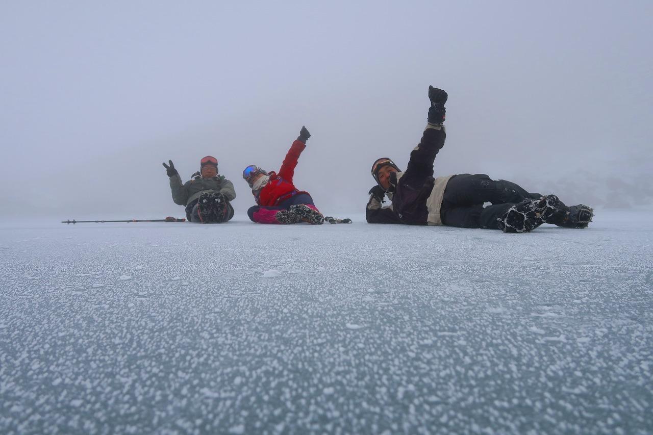 氷結 御池 くじゅう