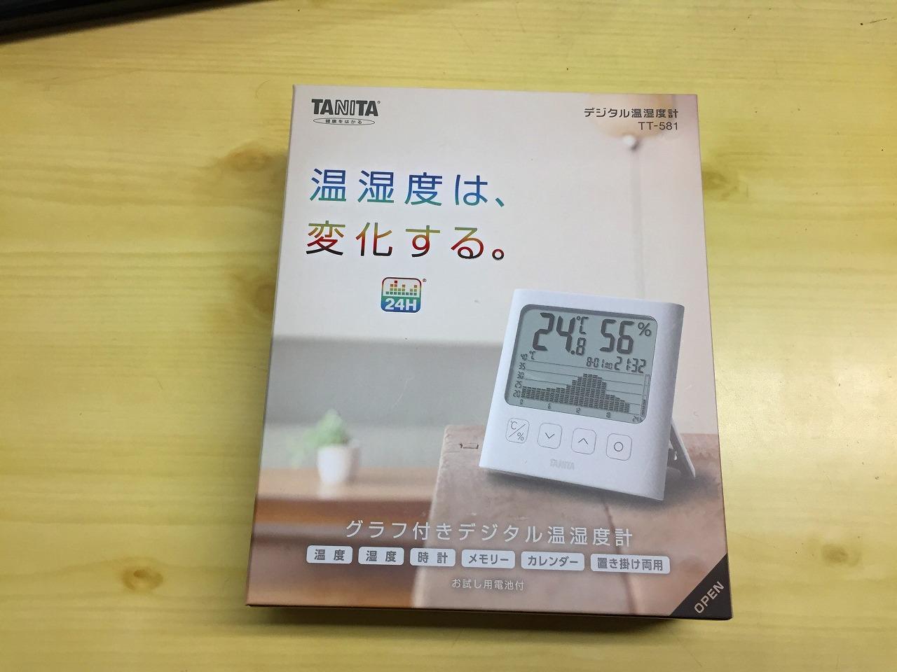 TT-581 デジタル温湿度計