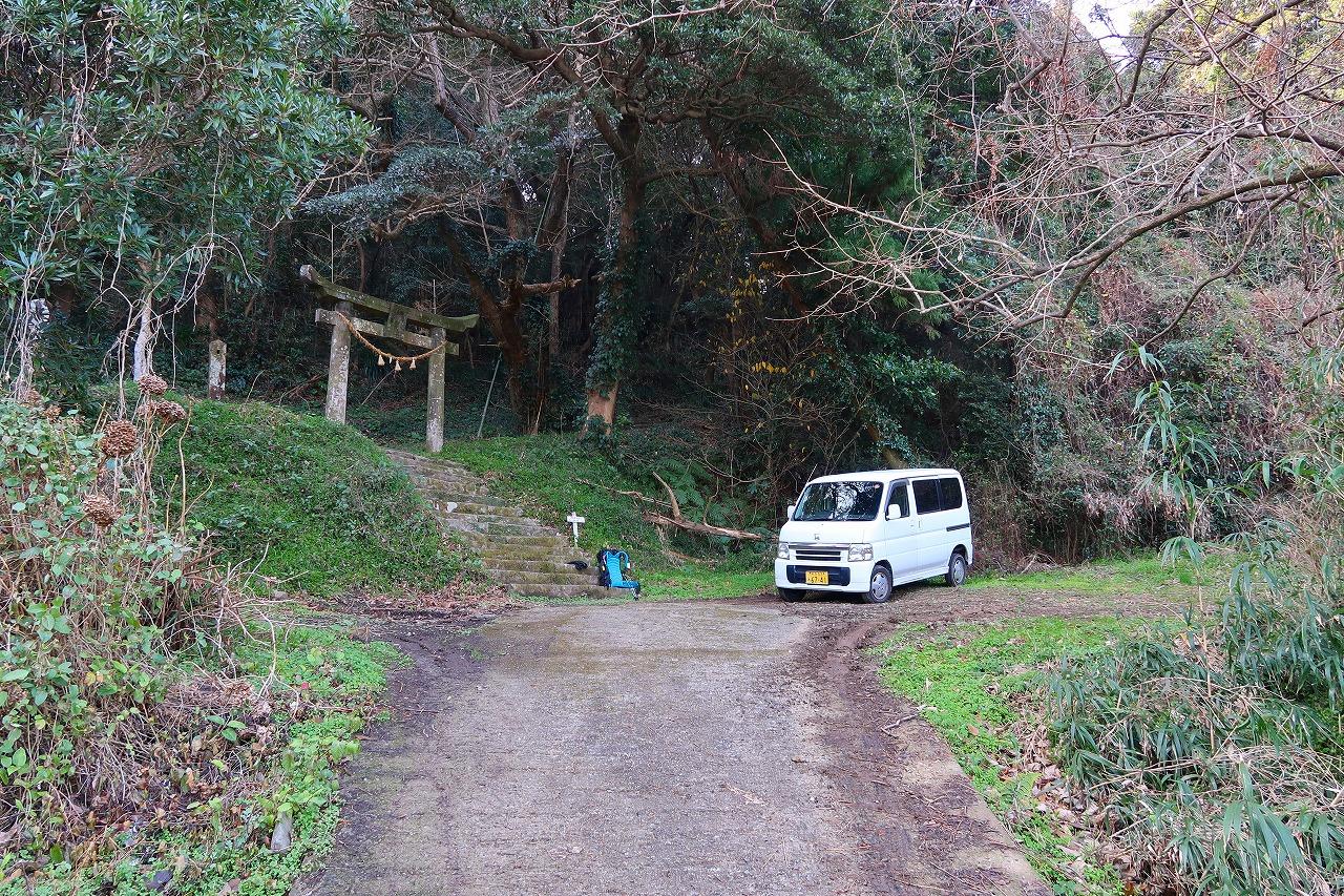 三角岳聖神社登山口