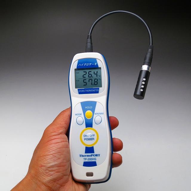 ハンディ温湿度計 ハイグロサーモ TP-200HG-F はかりや