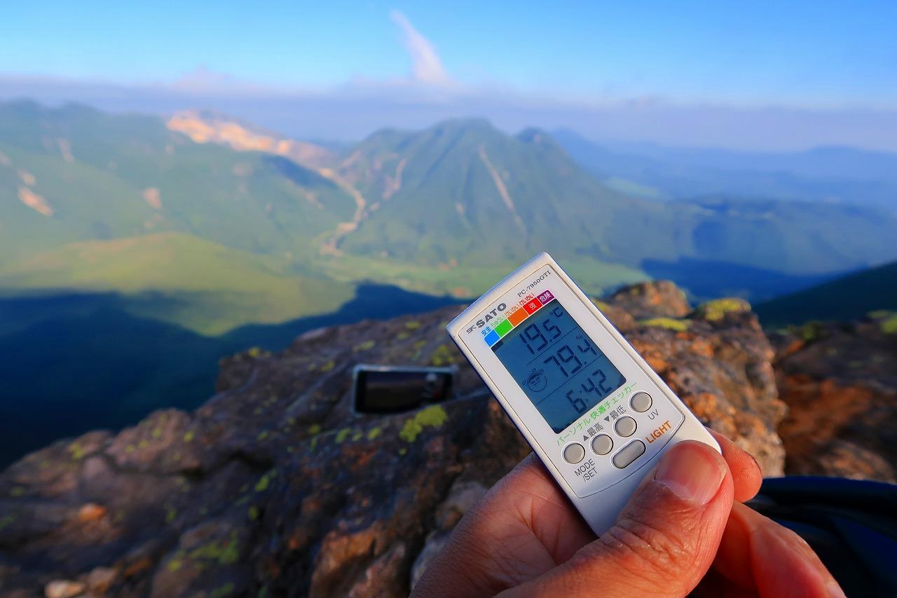 2018.7.15大船山朝駆け 山頂の温湿度