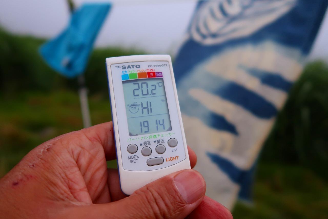 19:14 20.2度 湿度計測オーバー