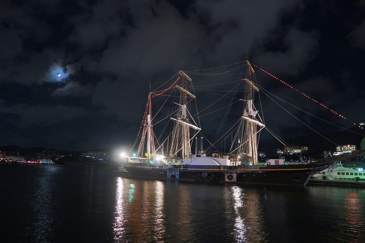長崎港でパチリ