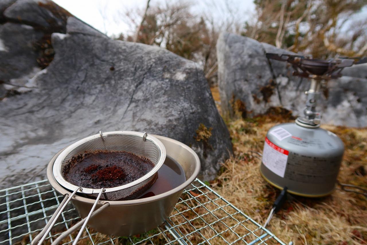 京丈山でコーヒー