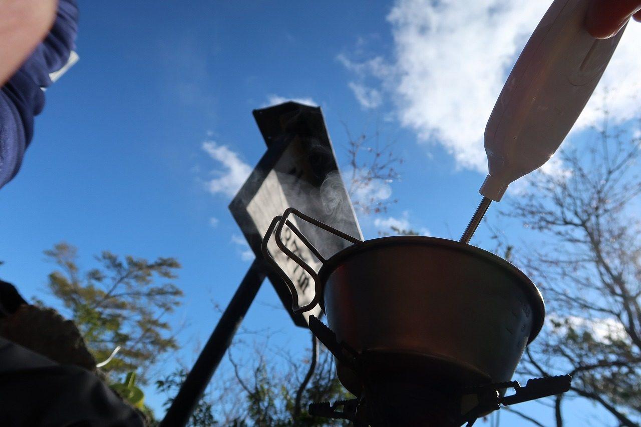 小金峰山頂の沸点何度?