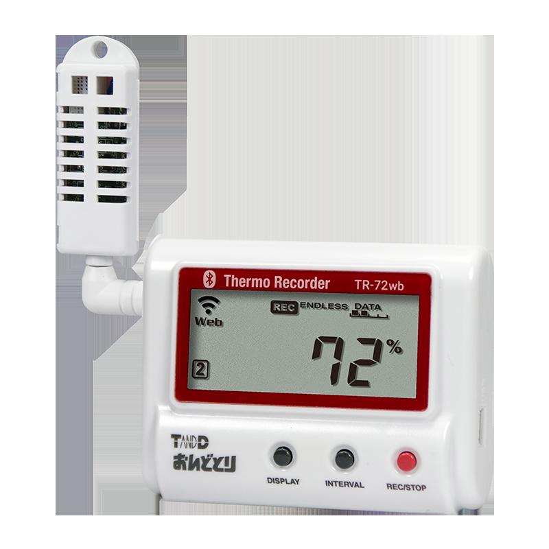 TR-72wb おんどとり 温湿度データロガー
