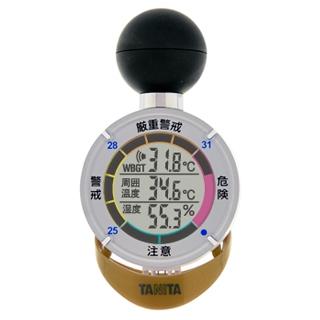 黒球式熱中症指数計 熱中アラーム TT-562