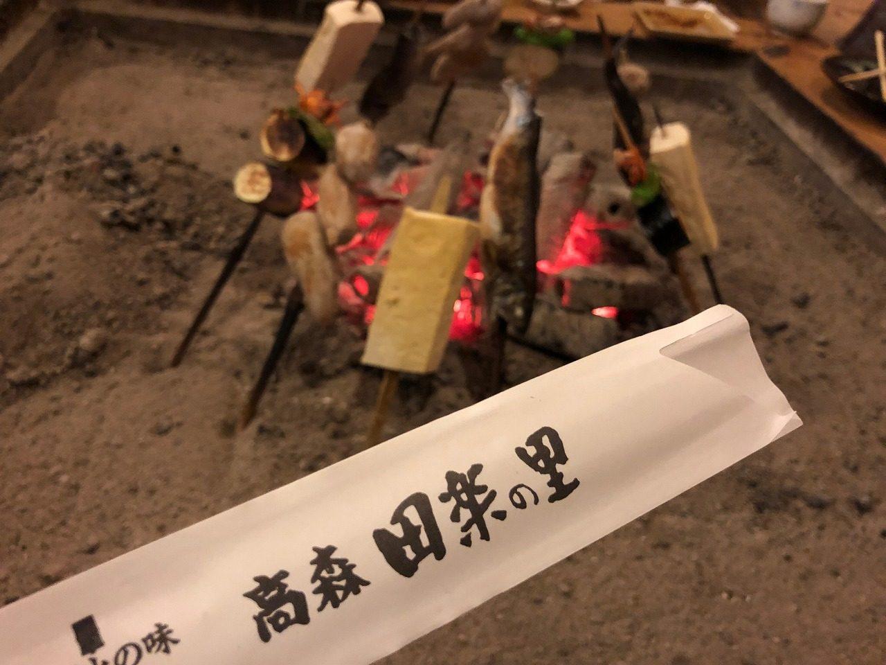 阿蘇高森 田楽