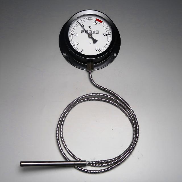 浴場温度計SUS導管フレキシブルチューブ