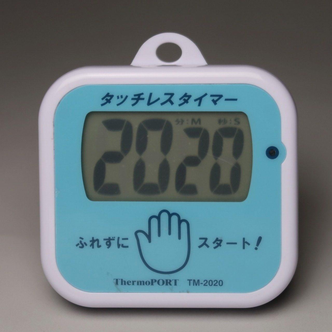 はかりや撮影TM-2020タッチレスタイマー