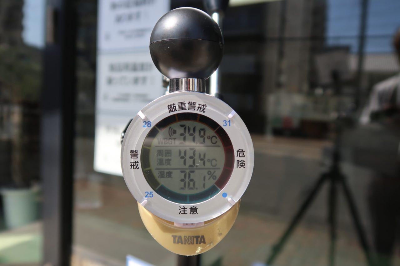 2020.8.17 14:55 はかりや店頭のWBGT 34.9℃