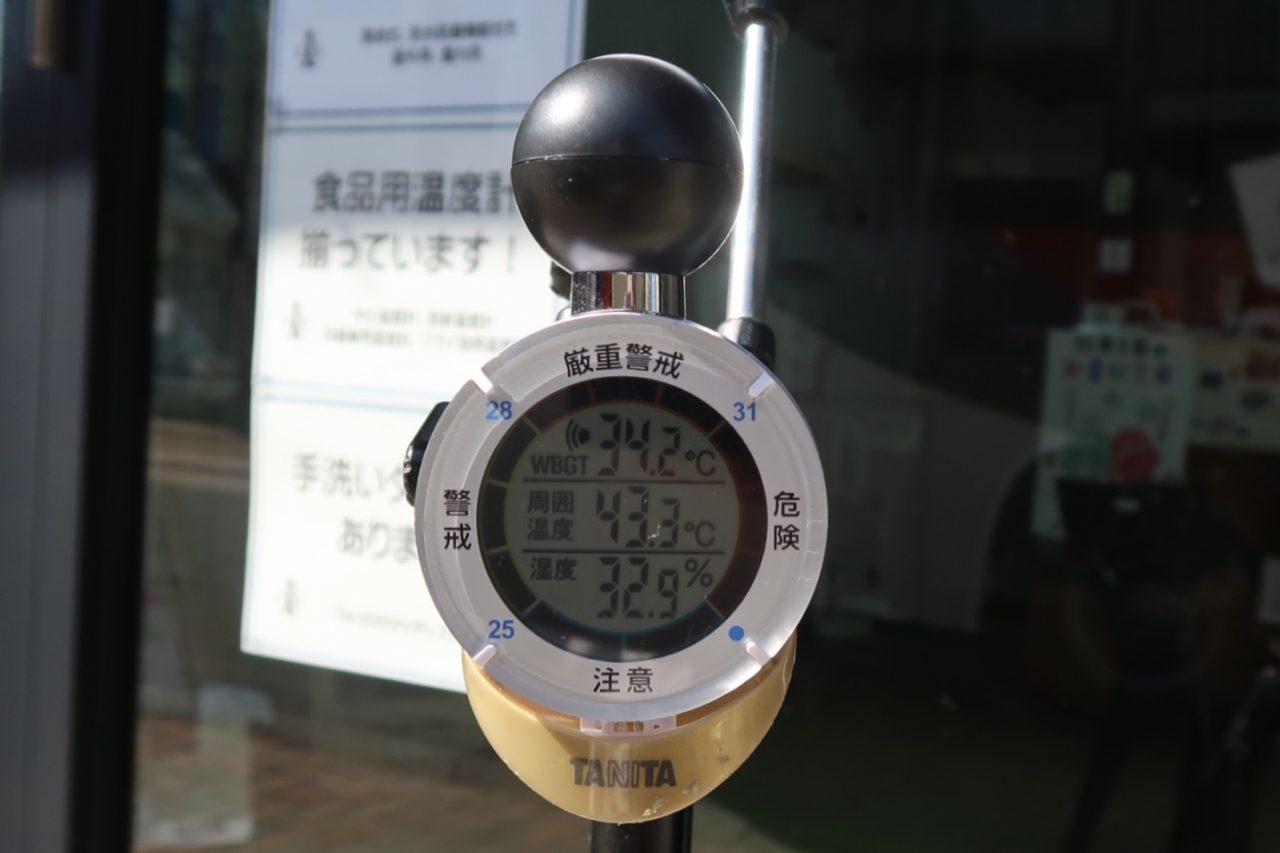 2020.8.17 15:40 はかりや店頭のWBGT 34.2℃