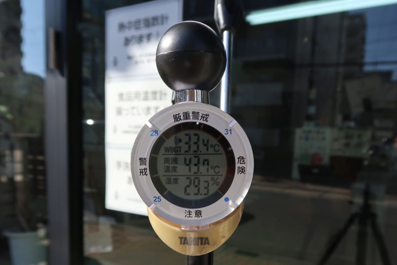 2020.8.17 16:29 はかりや店頭のWBGT 33.4℃