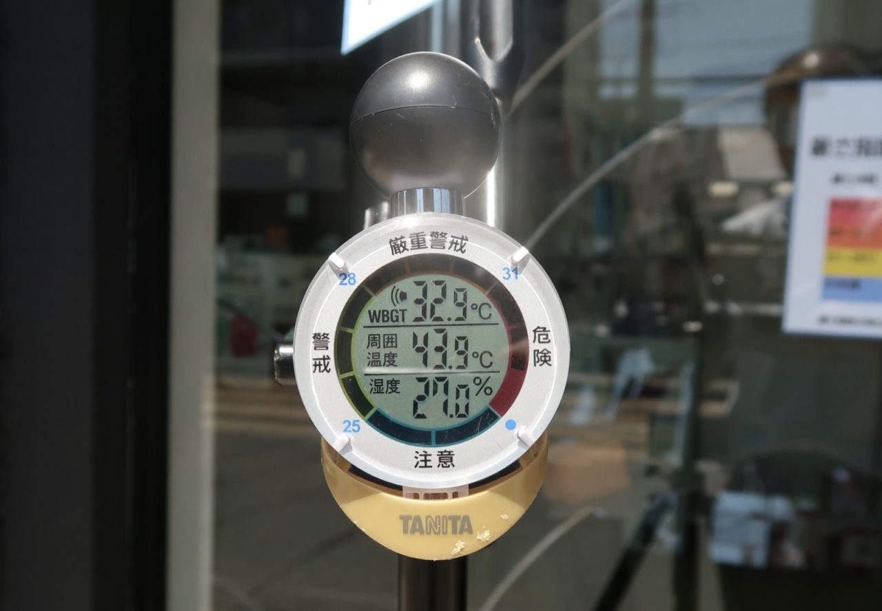 2020.8.19 13時 はかりや店頭 WBGT32.9℃