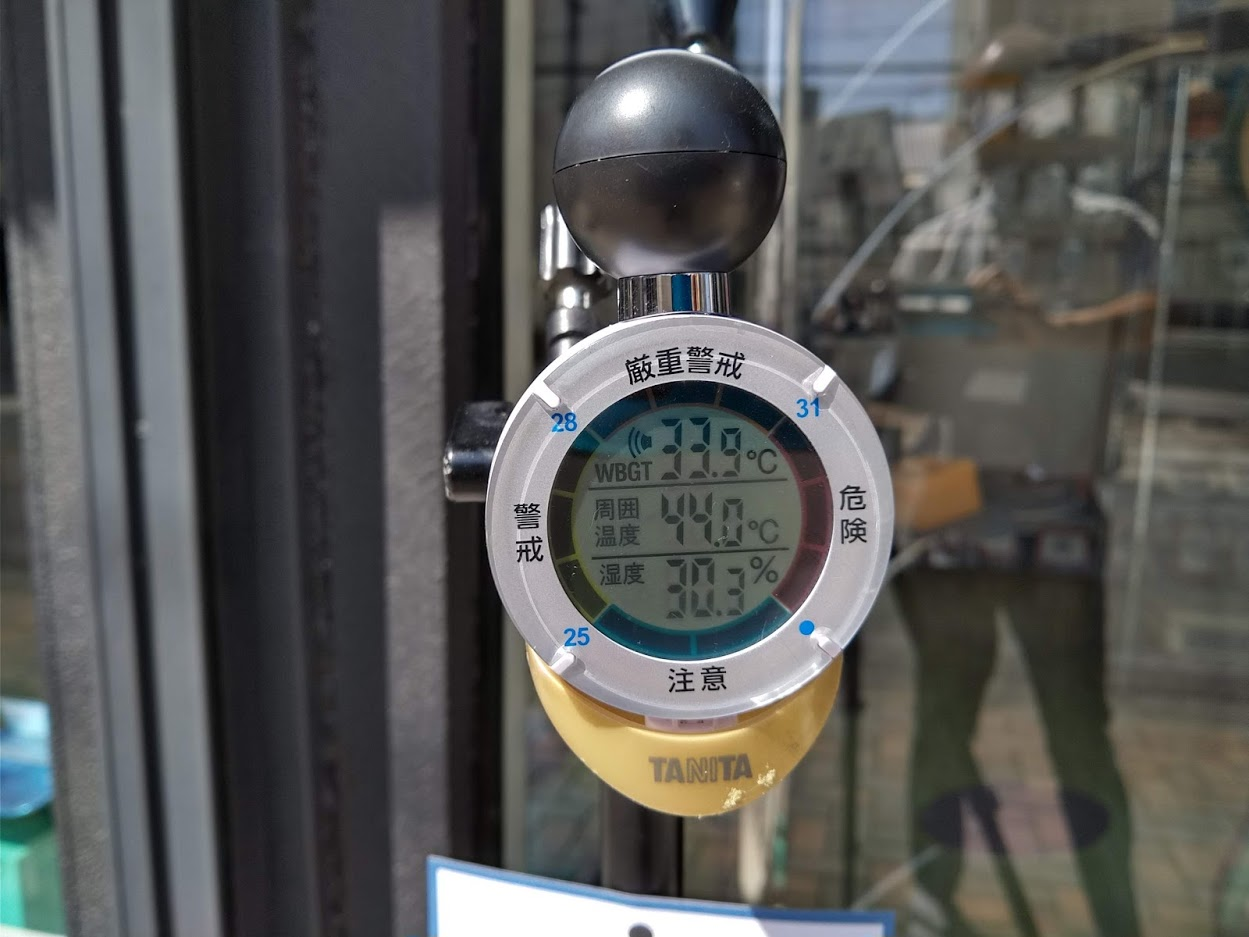 2020.8.19 はかりや店頭にて熱中症指数測定中です!