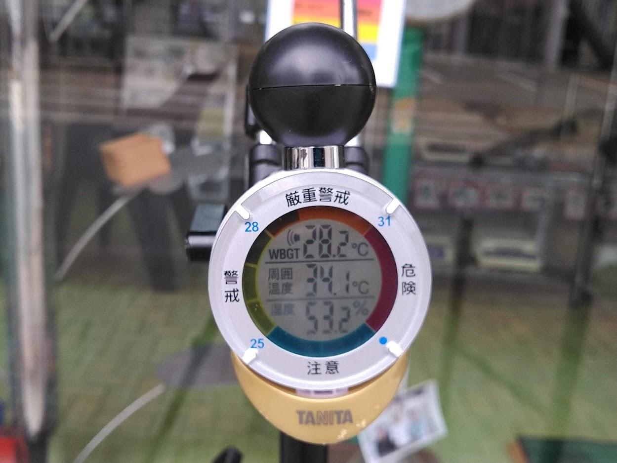 TT-562 黒球式熱中症指数計 熱中アラーム 2020.9.2 15:41 WBGTです。
