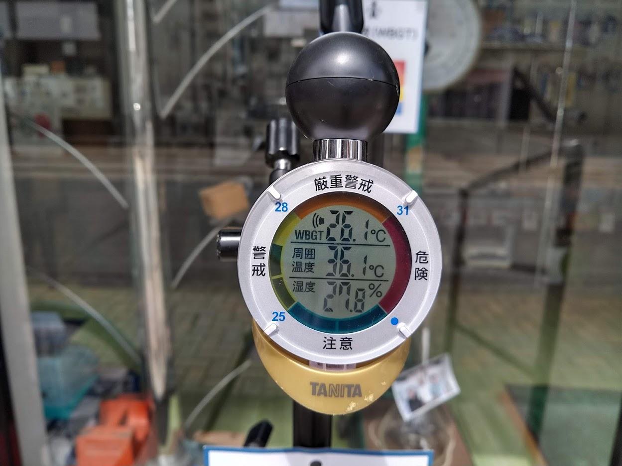 タニタ TT-562 黒球式熱中症指数計 熱中アラーム 2020.9/4 13:02 WBGT 26.1℃