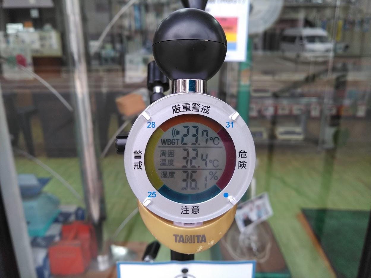 タニタ TT-562 黒球式熱中症指数計 熱中アラーム 2020/9/4 15:07 WBGT 23.7℃