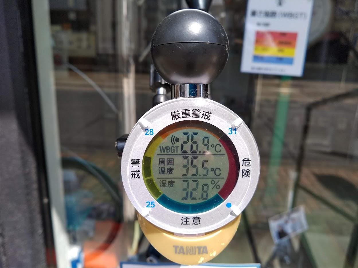 タニタ TT-562 黒球式熱中症指数計 熱中アラーム 2020/9/9 11:56