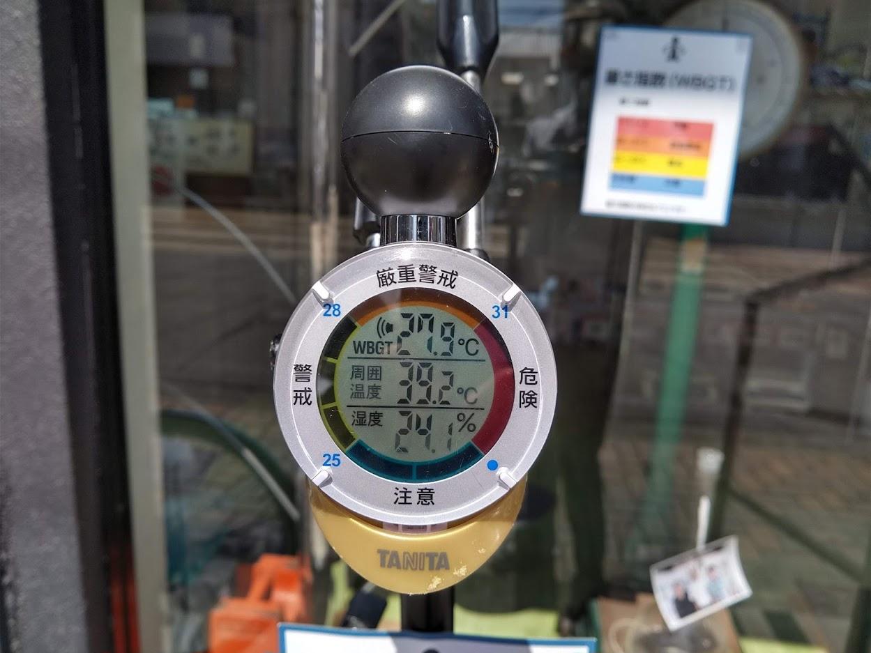 タニタ TT-562 黒球式熱中症指数計 熱中アラーム 2020.9.9 13:07