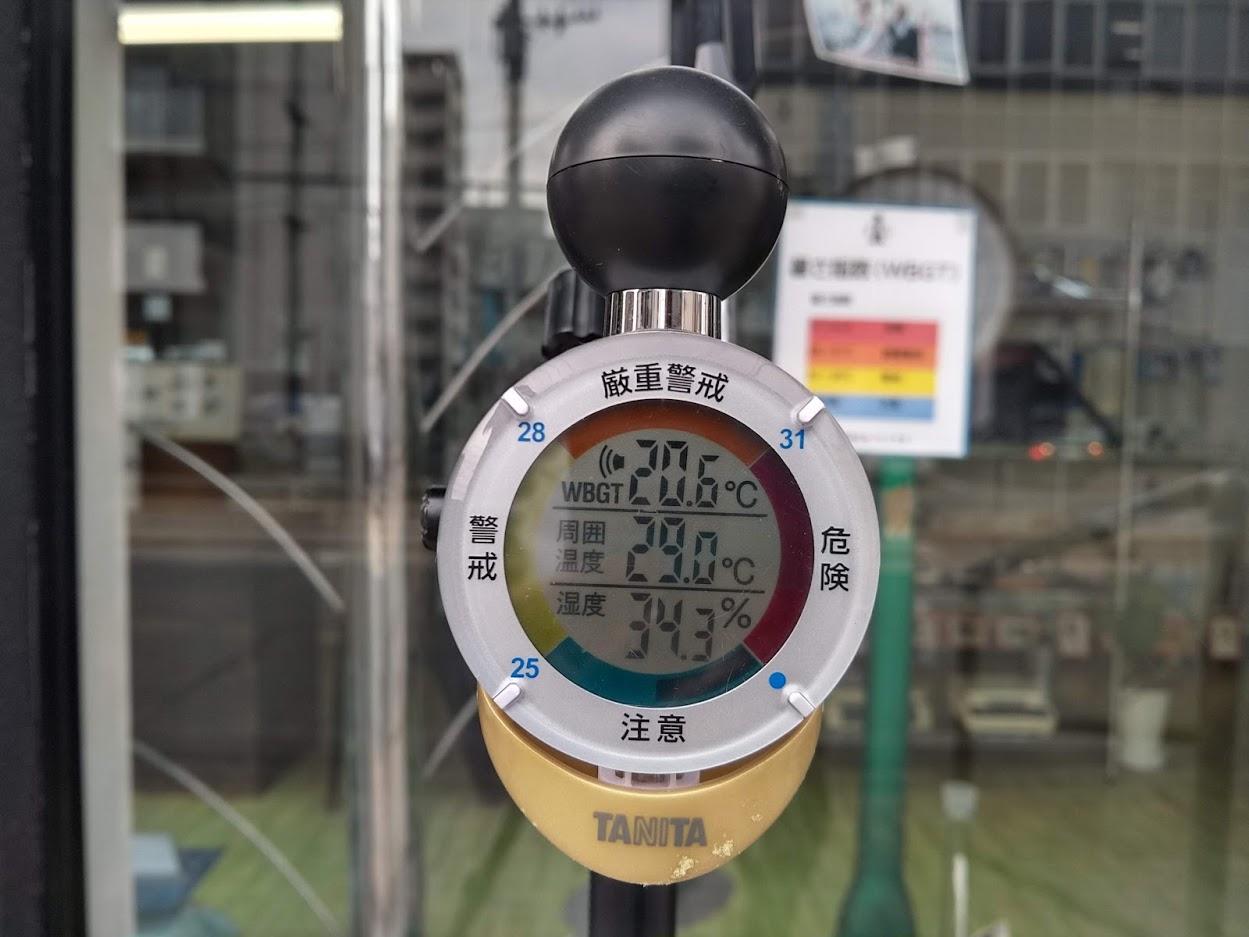 TT-562熱中症指数計