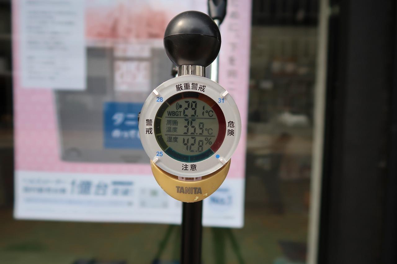 はかりや店頭に置いたTT-562 熱中症指数計