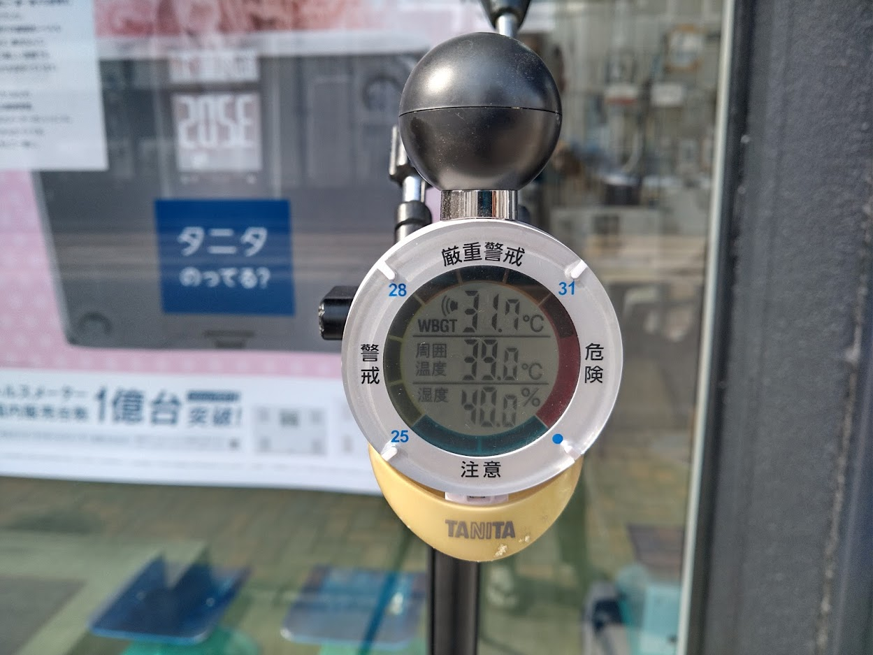 はかりや店頭 TT-562熱中症指数計 16.30 WBGT39.0℃ 危険です。