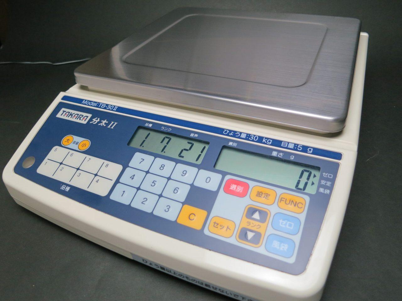 音声式重量選別機 分太Ⅱ