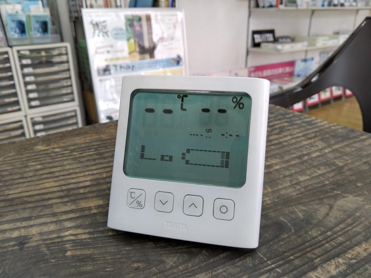 TT-581グラフ付きデジタル温湿度計 電池切れ